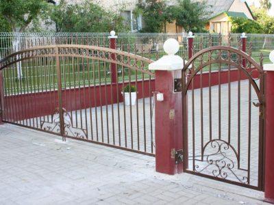 Kaltiniai vartai